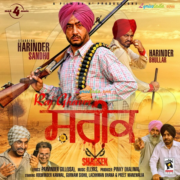 shareek full movie  punjabi fonts