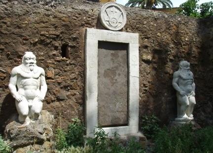 Sguardi nel logos la porta ermetica di roma - Porte a roma ...
