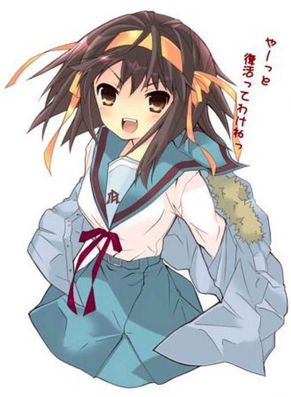 Hermosas Chicas Manga Anime