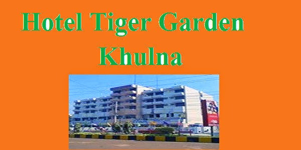 Room Tariffs of Tiger Garden Hotel in Khulna