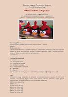 красная птичка angry birds крючком