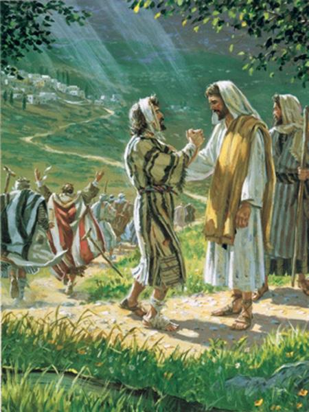 descargar la biblia hablada