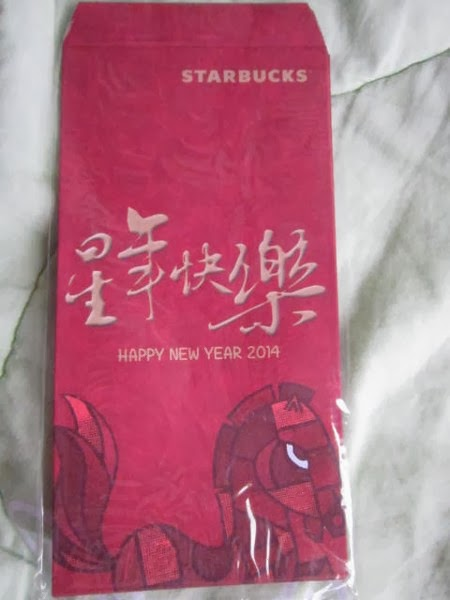 Chinese New Year of the Horse 2014 Malaysia Asia Ang Pow Hong Bao Red packet gift envelope collection