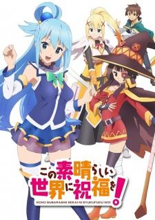 Anime Kono Subarashii Sekai ni Shukufuku wo!
