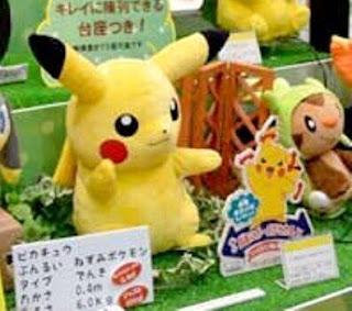 Pikachu 1/1 Lize Size Plush Tomy