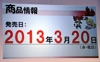 disgaea dimensions 2 promo 4 Nippon Ichis Project D Revealed
