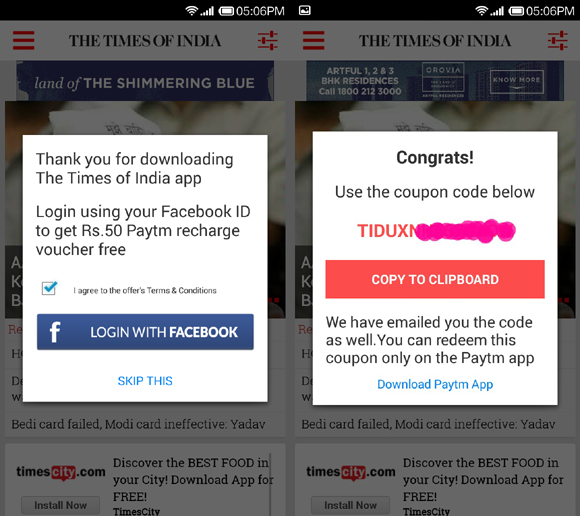 Get Free Rs.50 Paytm free recharge coupon by downloading Times of India News App