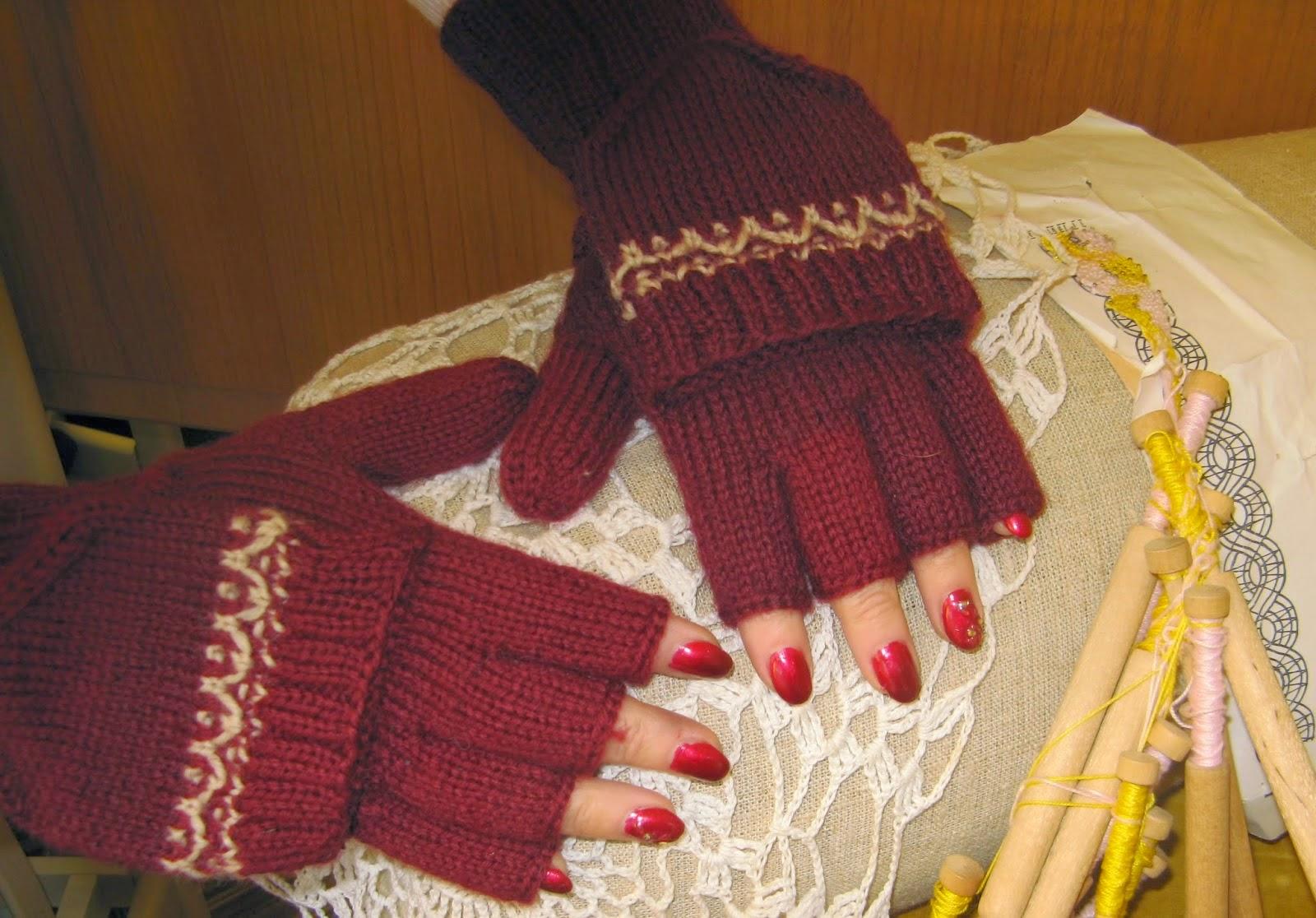 Варежки-перчатки.