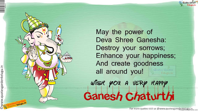 Ganesh Chaturthi Quotes HDwallpapers Images sms Whatsapp