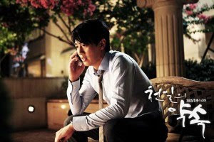 Kim Rae Won A Thousand Days' Promise