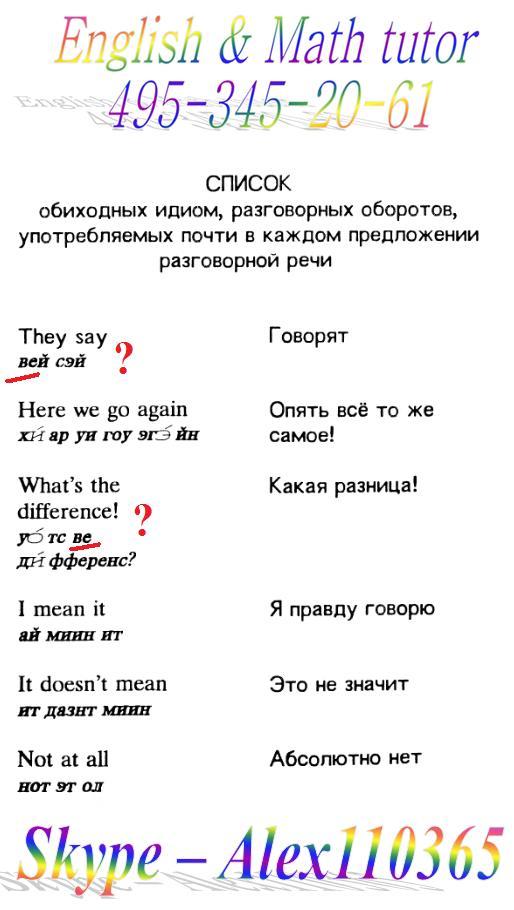 репетитор по английскому языку ульяновск