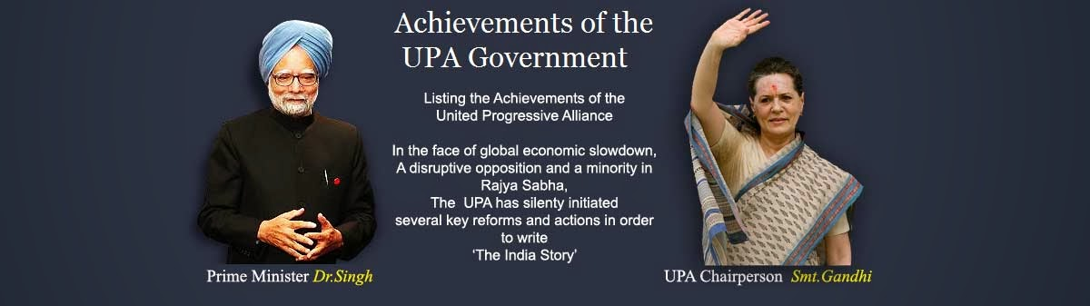 India | Achievements of The UPA Government