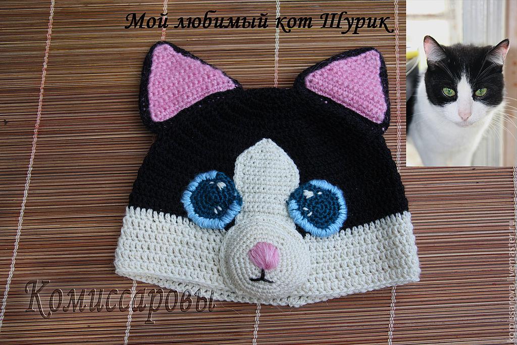 детская шапка котик спицами схема