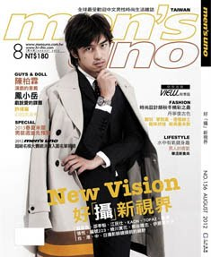 Men's Magazine : Men's Uno