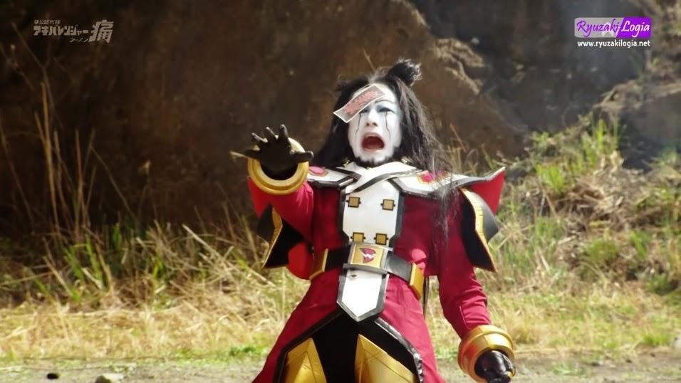 Hikonin Sentai Akibaranger S2 Episode 10 Subtitle ...