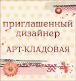 Сердечная открытка))