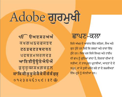 Adobe typeface