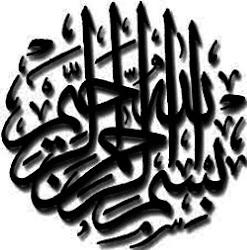 Dimulakan Dengan Lafaz