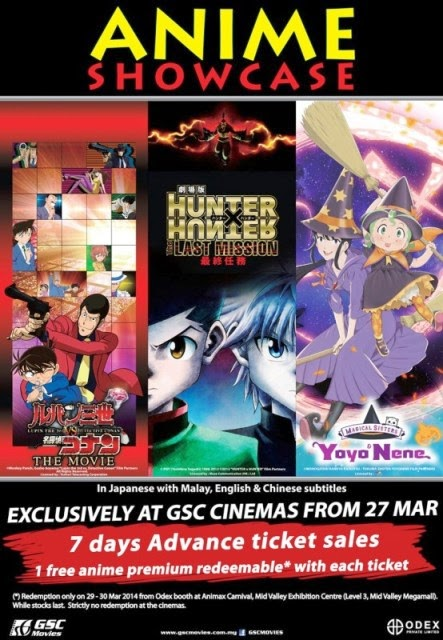 Anime Showcase @ GSC Cinemas, Anime Showcase, GSC Cinemas, Lupin the 3rd vs Detective Conan The Movie, Hunter Hunter The Last Mission, Magical Sisters Yoyo Nene, entertainment,