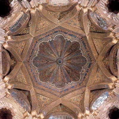 Maxura en la mezquita de Córdoba (España)