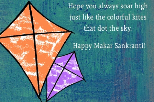 essay on makar sankranti Short essay on makar sankranti in english makar sankranti is an hindu festival which occurs on 14th of january every year and is clebrated i.