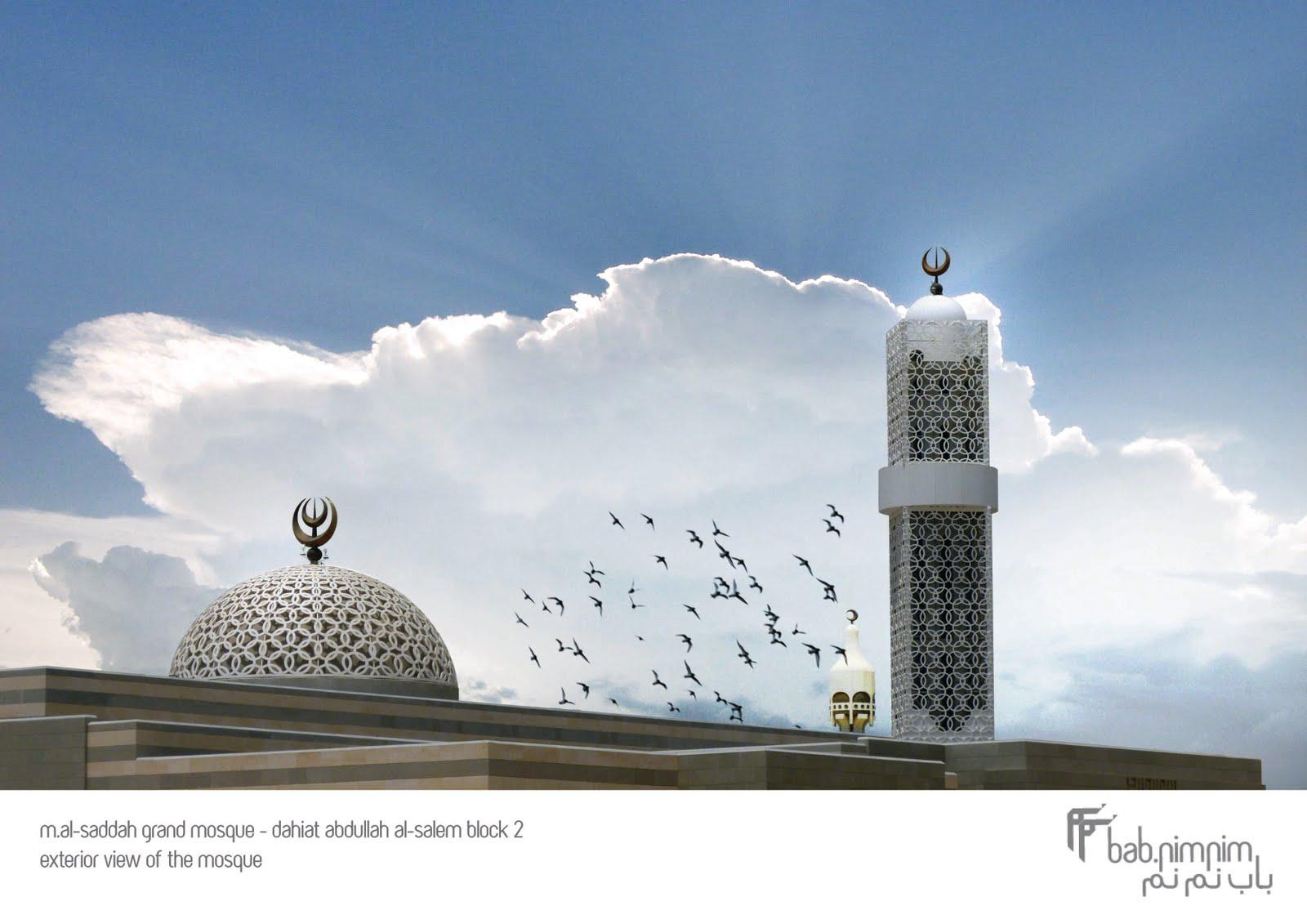 Modern Mosque Design