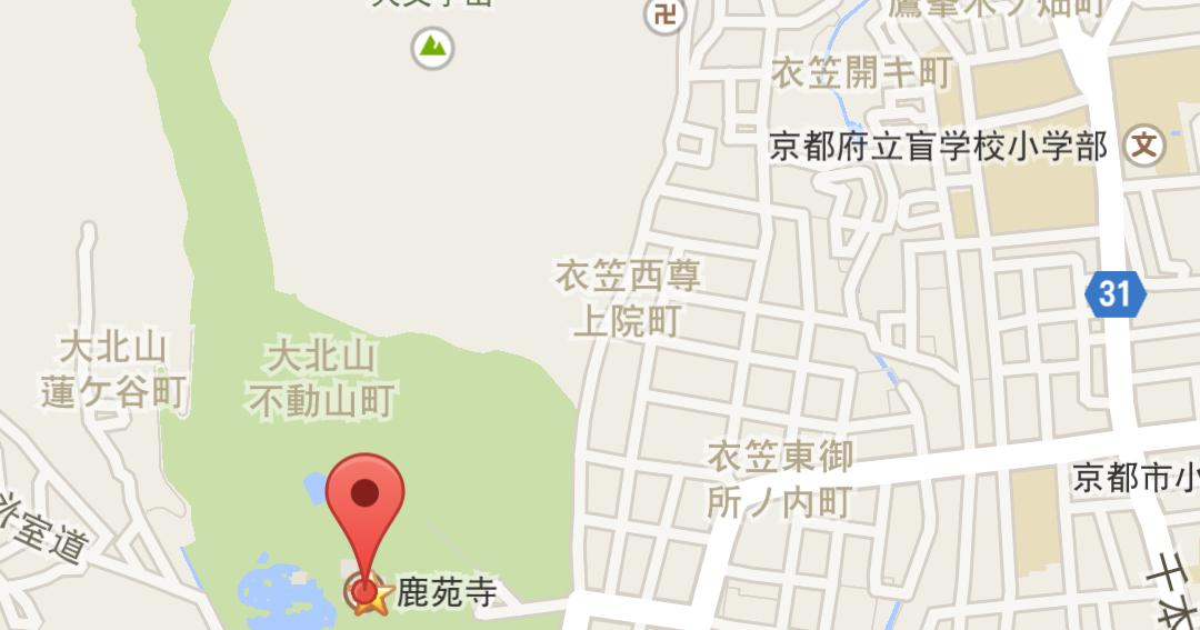 看天氣時間推薦好景點! Google 地圖如何當最佳伴遊?