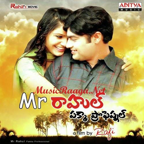 Mr Rahul Pakka Professional Telugu Mp3 Songs Download
