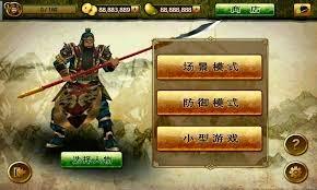tải game Tam Quốc Chí cho mobile
