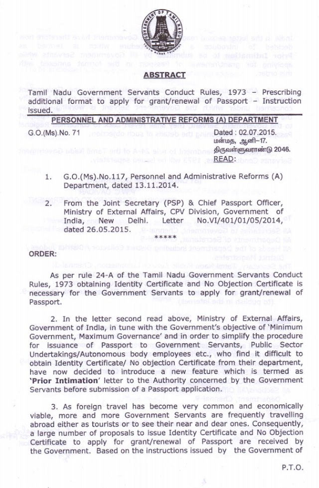 Finance Dept. - G.O Ms No 71 dated2nd July 2015 on additional format to apply/renewal of Passport