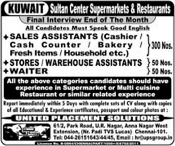 Supermarket & Restaurant Jobs For Kuwait - Gulf Jobs For Malayalees