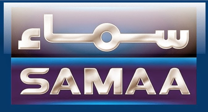 samaa tv frequency on astra logo channel free to watch