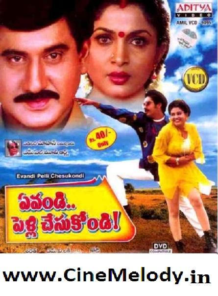 Evandi Pelli Chesukondi Telugu Mp3 Songs Free  Download -1997
