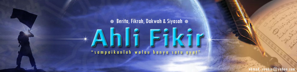 AHLI FIKIR