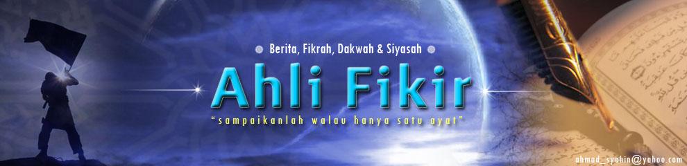 AHLI FIKIR
