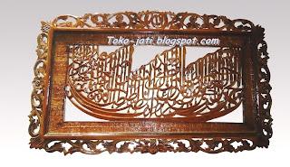 Kaligrafi Ayat Kursi Kayu Jati