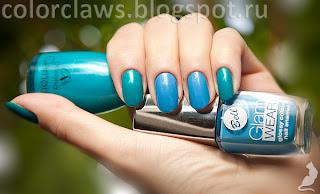 Aurelia Glamour G64 и Bell Glam Wear #431