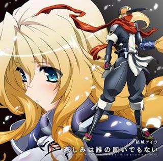 Kyoukai Senjou no Horizon II ED Single -Side SunSet- - Kanashimi wa Dare no Negai demo nai