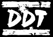 Юрий Шевчук и группа DDT с новой программой — «Сольник»
