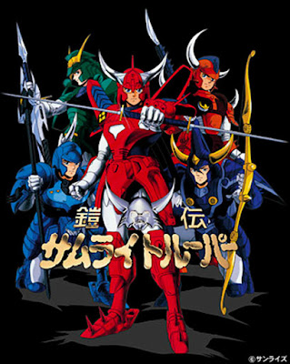 Yoroiden Samurai Troopers - I 5 Samurai