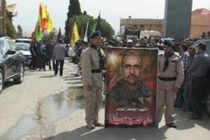 la proxima guerra rebeldes sirios matan a comandante hezbola Ali-Hussein-Nassif-Abu-Abbas