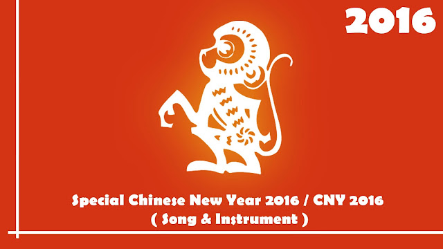 Chinese New Year 2016 Pictures