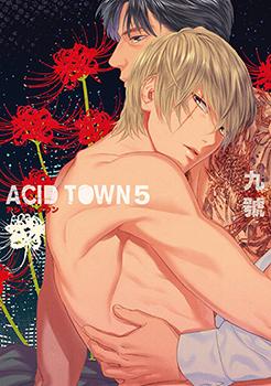 Acid Town Manga