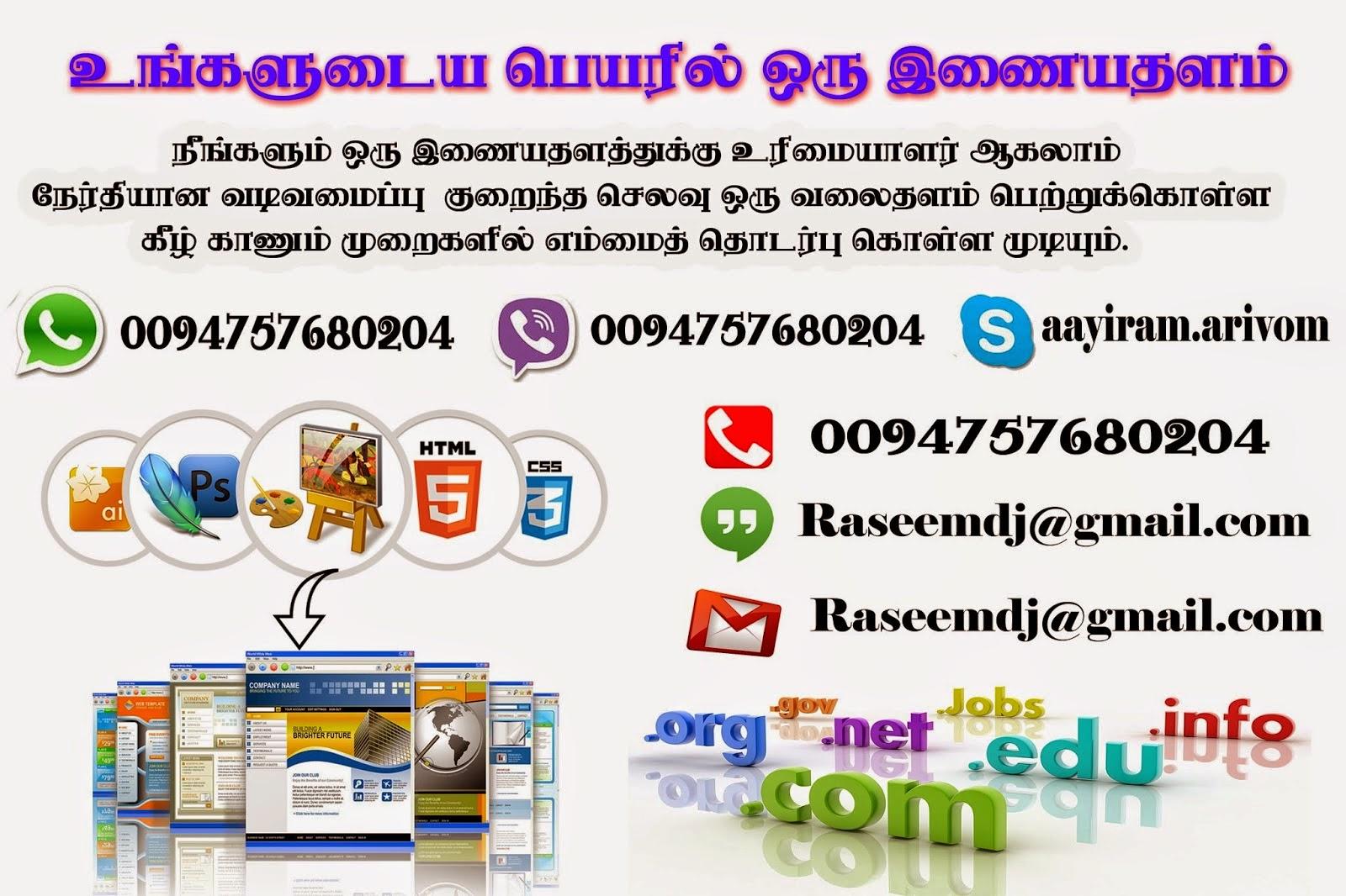 WEB DESIGN - 0094757680204