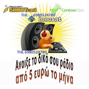 WEB RADIO THL 6980524780