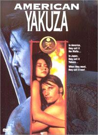 American Yakuza 1993 Hollywood Movie Watch Online