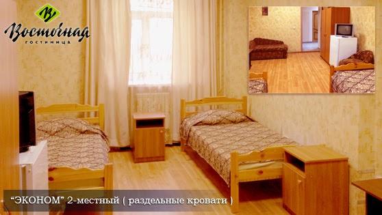 Примеры обстановки в номерах гостиницы «Восточная»