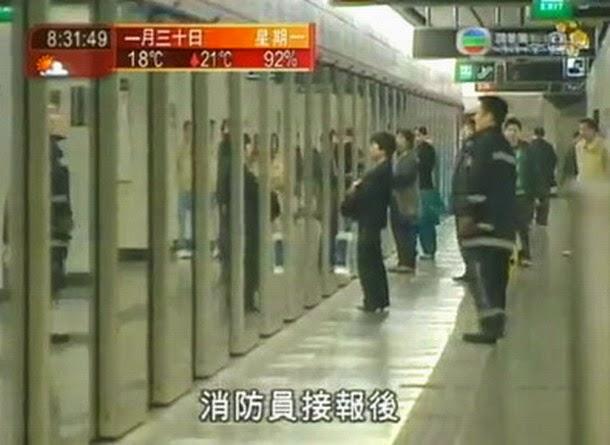 Varias personas aseguran que una mujer desaparecio antes de suicidarse en una estación de tren en Japón Tren4