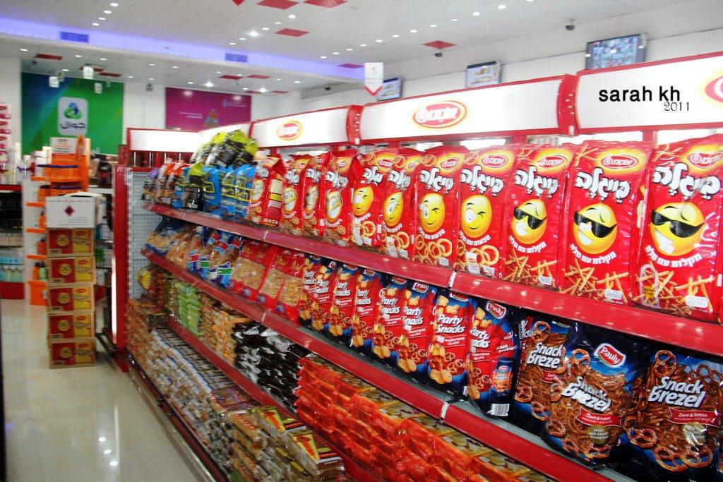Beschrijving: http://1.bp.blogspot.com/-vYrKMb-mrLw/TiK_4h3hVuI/AAAAAAAAEdM/VnqCXD0hnvo/s400/metro7.jpg