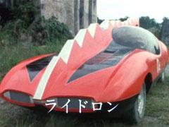 All About Kamen Rider Black RX